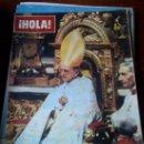 Coleccionismo de Revista Hola: HOLA! Nº 1011 ENERO ,1964 PABLO VI EN TIERRA SANTA. Lote 21686692