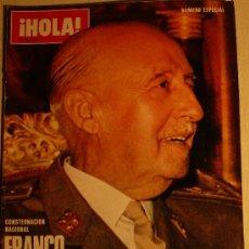 Coleccionismo de Revista Hola: REVISTA HOLA NUMERO ESPECIAL 20 NOVIEMBRE 1975. Lote 26591510