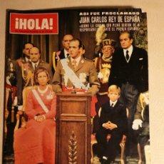 Coleccionismo de Revista Hola: REVISTA HOLA NUMERO EXTRAORDINARIO HOMENAJE POSTUMO A FRANCO - ASI FUE PROCLAMADO JUAN CARLOS REY DE. Lote 27355506
