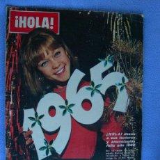 Coleccionismo de Revista Hola: MARISOL. PORTADA REVISTA HOLA 26 DICIEMBRE 1964. Lote 13152693