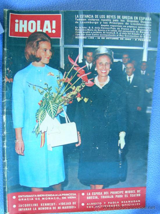 Coleccionismo de Revista Hola: REVISTA HOLA. LOTE DE 6 REVISTAS DISTINTAS. AÑOS 60 - Foto 6 - 13152997