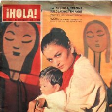 Coleccionismo de Revista Hola: HOLA Nº 1473 1972, VICTORIA DE NIXON, SORAYA, SYLVIA KOSCINA, PREAT A PORTER, REINA FABIOLA. Lote 16697985