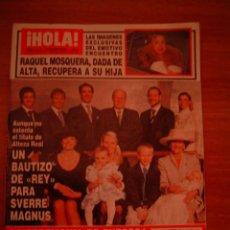 Coleccionismo de Revista Hola: REVISTA HOLA Nº 3215 -15 MARZO 2006. Lote 17375200