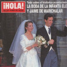 Coleccionismo de Revista Hola: HOLA :AÑO 1995 N 2642. Lote 17589188