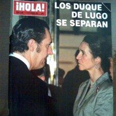 Coleccionismo de Revista Hola: REVISTA HOLA 3303. LOS DUQUES DE LUGO SE SEPARAN. Lote 26595468