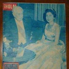 Coleccionismo de Revista Hola: REVISTA HOLA Nº 550 MARZO 1955 SHA SORAYA. Lote 22673749