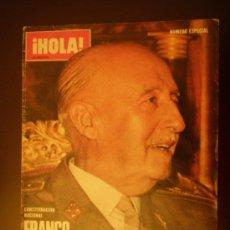 Coleccionismo de Revista Hola: REVISTA HOLA, NUMERO ESPECIAL DE 20-11-1975 FRANCO HA MUERTO. Lote 18410452