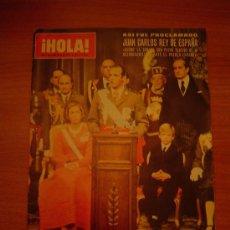 Coleccionismo de Revista Hola: REVISTA HOLA - EXTRAORDINARIO AÑO 1975. Lote 21695693