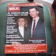 Coleccionismo de Revista Hola: REVISTA HOLA. EL PRINCIPE FELIPE CUMPLE TREINTA Y SEIS AÑOS.. Lote 22438362