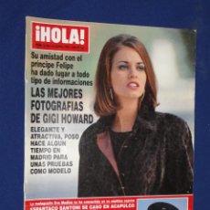 Coleccionismo de Revista Hola: REVISTA HOLA Nº 2704 - 6 JUNIO 1996 - LAS MEJORES FOTOGRAFIAS DE GIGI HOWARD. Lote 23297930