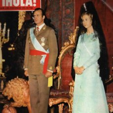 Coleccionismo de Revista Hola: REVISTA HOLA NUMERO 6 DICIEMBRE 1975 HOMENAJE ALOS REYES DE ESPAÑA. Lote 23404301