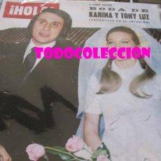 Coleccionismo de Revista Hola: LA BODA DE KARINA EN LA REVISTA HOLA. Lote 26769049