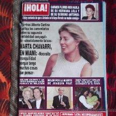 Coleccionismo de Revista Hola: HOLA-Nº2.653-15 JUNIO 1995-140 PAGINAS-ADIOS A ANTONIO FLORES-CHRISTOPHER REEVE (SUPERMAN). Lote 31985610