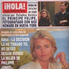 Coleccionismo de Revista Hola: HOLA - 1995 Nº 2675 - MILA XIMENEZ - BELEN RUEDA - ROCIO Y DAVID FLORES - ALAIN DELON. Lote 24314944