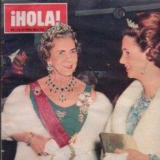 Coleccionismo de Revista Hola: HOLA Nº 1122 FEBRERO 1966 - REINA FABIOLA, IRINA DEMICK, PRINCESA BEATRIZ, SORAYA, BLANCA CARDINALE. Lote 27115933
