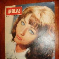 Coleccionismo de Revista Hola: HOLA Nº 949 COMO VIVEN LOS PRINCIPES HEREDEROS DEL JAPON. Lote 28022612