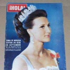 Coleccionismo de Revista Hola: REVISTA HOLA / ABRIL 1971.. Lote 28495420