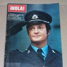 Coleccionismo de Revista Hola: REVISTA HOLA / MAYO 1971.. Lote 28495440