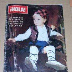 Coleccionismo de Revista Hola: REVISTA HOLA / OCTUBRE 1970 / LOS PRINCIPES DE ESPAÑA Y SUS HIJOS EN EL PILAR.. Lote 28535589