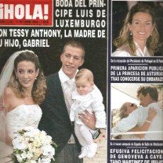 Coleccionismo de Revista Hola: REVISTA ¡HOLA ! Nº 3.245 OCTUBRE 2006 . Lote 28563757