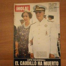 Coleccionismo de Revista Hola: REVISTA HOLA ,Nº 1631- 29 NOVIEMBRE 1975- . Lote 29524310