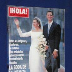 Coleccionismo de Revista Hola: HOLA Nº 2775 - 16 OCTUBRE 1997 - BODA DE LA INFANTA CRISTINA-IÑAKI URDANGARIN - NUEVA DE KIOSKO. Lote 29956002