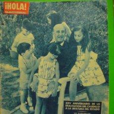 Coleccionismo de Revista Hola: REVISTA HOLA Nº 892 OCTUBRE 1961 FRANCO EN FAMILIA - EXTRAORDINARIO MODA OTOÑO - INVIERNO 1961-1962. Lote 30134555