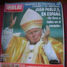 Coleccionismo de Revista Hola: HOLA 15 DE MAYO 2003 JUAN PABLO II EN ESPAÑA. Lote 30321384
