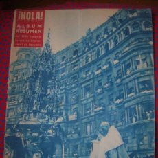 Coleccionismo de Revista Hola: HOLA 7 JULIO 1952 RESUMEN DEL XXXV CONGRESO EUCARÍSTICO DE BARCELONA. Lote 30321904