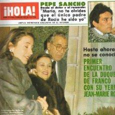 Coleccionismo de Revista Hola: REVISTA HOLA NUM 2110 FEBRERO 1985. Lote 30408436