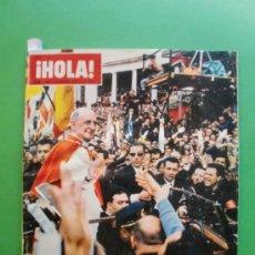 Coleccionismo de Revista Hola: ¡HOLA! Nº 1.186 20 MAYO 1967 DRAMA EN EL GRAND PRIX DE MONACO - SHIRLEY MACLAINE. Lote 30974656