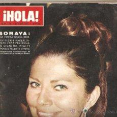 Coleccionismo de Revista Hola: REVISTA ¡ HOLA ! Nº 1.343 MAYO DE 1970 . Lote 30984766
