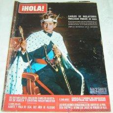 Coleccionismo de Revista Hola: REVISTA HOLA NRO.2125-CARLOS DE INGLATERRA PRINCIPE DE GALES-05/07/1969. Lote 30998179