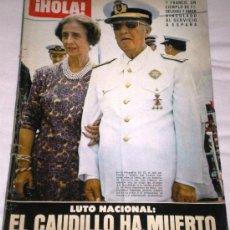 Coleccionismo de Revista Hola: REVISTA HOLA. NUM. 1631 29 DE NOVIEMBRE DE 1975. Lote 31247987