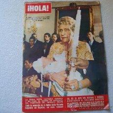 Coleccionismo de Revista Hola: REVISTA HOLA BAUTIZO DEL PRINCIPE FELIPE AHORA REY DE ESPAÑA FEBRERO 1968. Lote 34220524