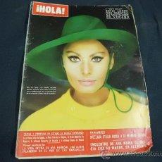 Coleccionismo de Revista Hola: REVISTA HOLA AÑO 1967 PORTADA SOFIA LOREN REPORT. ANA MARIA GRECIA. Lote 31839200