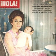 Coleccionismo de Revista Hola: REVISTA ¡ HOLA ! Nº 1.344 MAYO DE 1970 . Lote 31867863