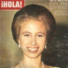 Collectionnisme de Magazine Hola: REVISTA ¡ HOLA ! Nº 1.453 JULIO DE 1972. Lote 31943064