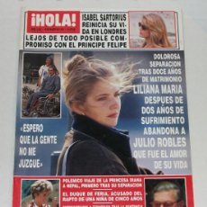 Coleccionismo de Revista Hola: REVISTA HOLA / MARZO 1993.. Lote 31960073