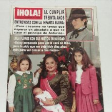 Coleccionismo de Revista Hola: REVISTA HOLA / DICIEMBRE 1993.. Lote 31960101