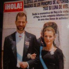 Coleccionismo de Revista Hola: HOLA Nº3.127 AÑO 2004 EL ESTILO,LAS ANECDOTAS Y LAS MEJORES IMAGENES DE LOS PRINCIPES DE ASTURIAS. Lote 32463988
