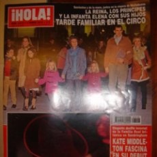 Coleccionismo de Revista Hola: HOLA Nº 3518 AÑO 2012 - LA REINA, LOS PRINCIPES E INFANTA ELENA TARDE EN EL CIRCO, KATE MIDDLETON. Lote 32707156