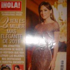 Coleccionismo de Revista Hola: HOLA Nº 3513 AÑO 2011 - QUIEN ES LA MUJER MAS ELEGANTE DE 2011, TAMARA FALCO CUMPLE TREINTA AÑOS. Lote 32707382