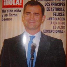 Coleccionismo de Revista Hola: HOLA Nº 3197 AÑO 2005 - LOS PRINCIPES DE ASTURIAS PADRES DE LEONOR, CAMILA, HEIDI KLUM Y SEAL. Lote 32707632