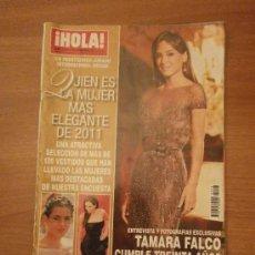 Coleccionismo de Revista Hola: REVISTA HOLA , Nº 3513- 30 NOVIEMBRE 2011- TAMARA FALCO CUMPLE TREINTA AÑOS . Lote 32855168