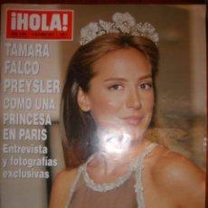 Coleccionismo de Revista Hola: HOLA! Nº 3296 AÑO 2007 TAMARA FALCO PREYSLER COMO UNA PRINCESA EN PARIS, GEORGE CLOONEY, KATIE ASUMU. Lote 32923631