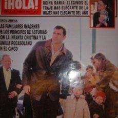 Coleccionismo de Revista Hola: HOLA! Nº 3153 AÑO 2005 IMAGENES PRINCIPES DE ASTURIAS Y LA INFANTA CRISTINA, NIEVES ALVAREZ, RANIA. Lote 32924624