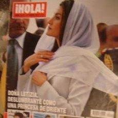 Coleccionismo de Revista Hola: HOLA! Nº 3417 AÑO 2010.LETIZIA-PENELOPE-JULIO IGLESIAS,JR- DUQUESA DE ALBA. Lote 34324500