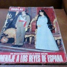 Coleccionismo de Revista Hola: REV.-HOLA 8/1976 LOS REYES EN GALICIA-.AMPLIO RPTJE.J. NICHOLSON, JGOS.MONTREAL,R. SCHNEIDER. Lote 34511238