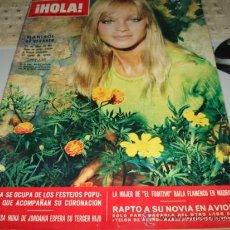 Coleccionismo de Revista Hola: HOLA,MARISOL DE VERANEO. Lote 34551608